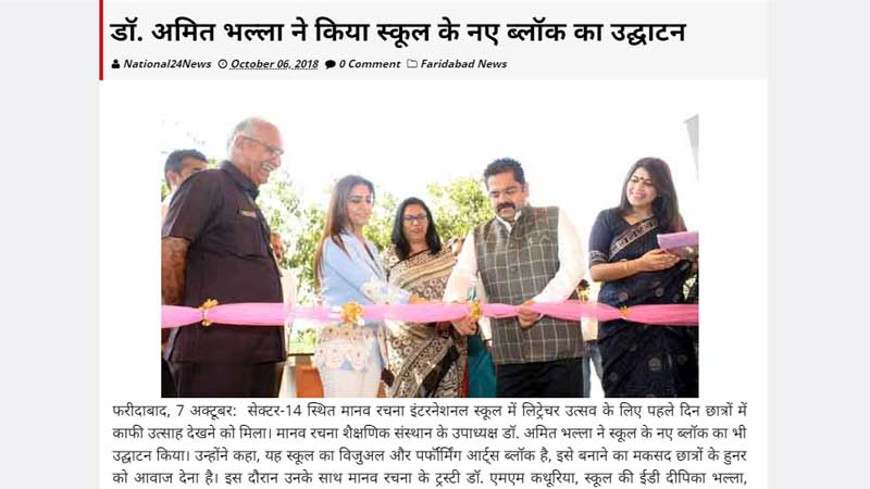 New Block of School Inaugurated by Dr. Amit Bhalla