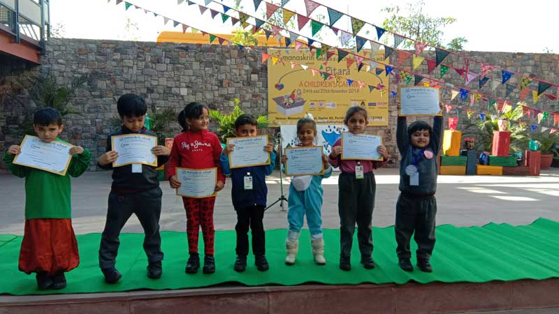 Pitara 2018- An Inter-School Competition