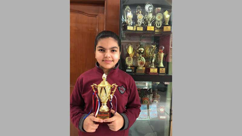Position Holder in National Chess Competition