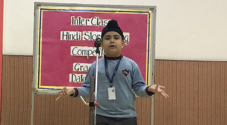 Inter Class Hindi Comical Storytelling Competition: Grade-4