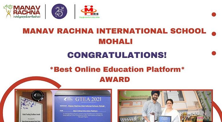 GTEA recognizes as the Best Online Education Platform