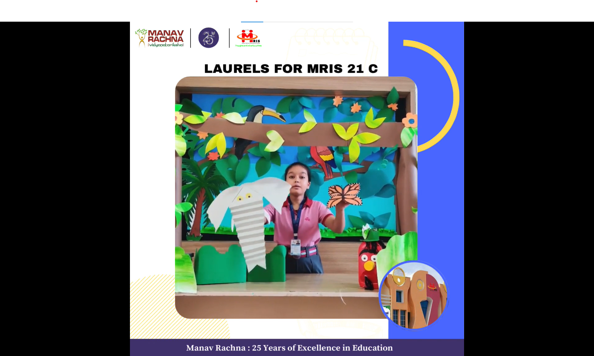 Aashna Aftab secured the first position in the 'Puppet Maestro' category in Ullas 2021